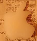 nasi2.jpg